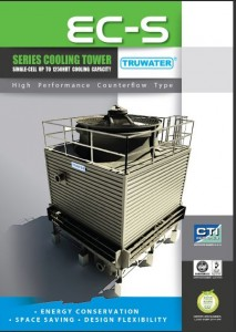 COUNTERFLOW Cooling Towers Archive | Truwater